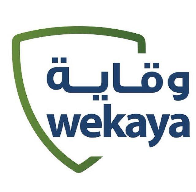 The Medical and Hazardous Waste Company – WEKAYA LLC